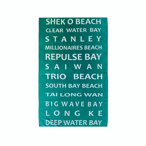 Hong Kong Beaches towel - emerald green