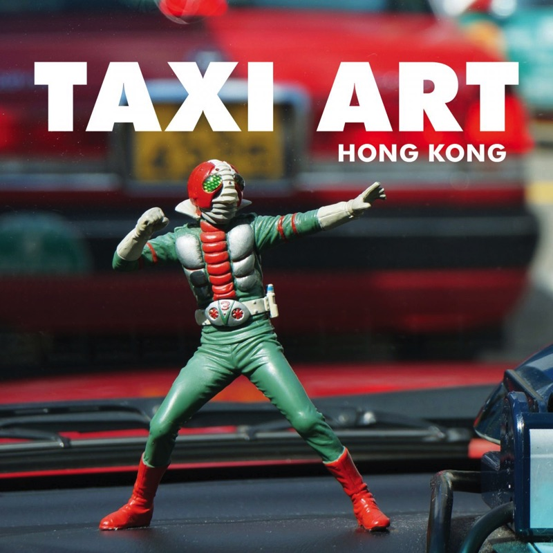 Taxi Art Hong Kong
