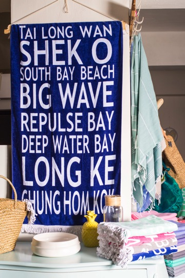 southside beaches towel - navy