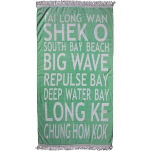 southside beaches towel - teal