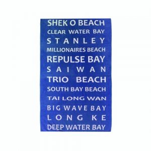 'Hong Kong Beaches' Towel - azure blue